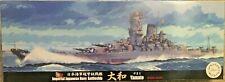 1/700 IJN YAMATO 1945 - Fujimi #3