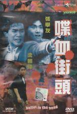 Bullet in the Head (1990) DVD Movie English Sub Region 3 Tony Leung Jacky Cheung