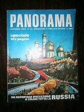 PANORAMA N.15 #UN REPORTAGE D'ECCEZIONE A COLORI TUTTA LA RUSSIA# Mondadori 1963