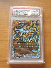 Pokemon M Charizard EX japanese secret rare 089/080 psa 10
