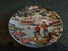 """Avon American Portraits Plate Collection """"The South"""" 1985 Excellent Condition"""