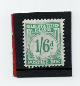 Gilbert & Ellice GV1,1940 postage due 1s.6d turquoise-green sg D8 H.Mint