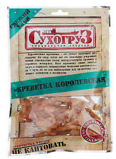 Russian Royal Shrimps Snack to beer.