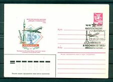 Russie - USSR 1985 - Enveloppe Exposition philatélique de l'aviation et de l'esp