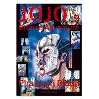 Jojo's Bizarre Adventure exhibition Part 1 Phantom Blood Poster B2 Stone mask