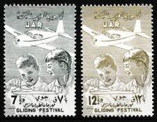 Syrien VAR - Segelflugtag Satz postfrisch 1958 Mi. 28-29