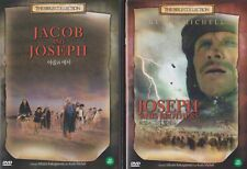 The Story of Jacob and Joseph (1974) 2 DVDs NEW *FAST SHIPPING*