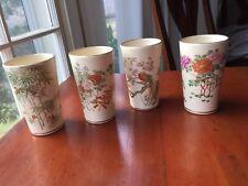 New ListingJapanese Meiji Satsuma set of 4 tumblers w/ birds & Floral Decor, Signed
