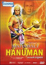 MAHABALI HANUMAN-HINDI MOVE-NEW ORIGINAL HIGH QULITY BOLLYWOOD DVD–