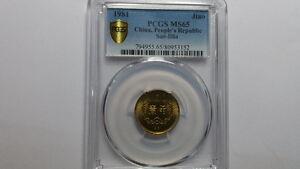 China 1981, Jiao, KM-15, 2.6g, Copper-Zinc,20mm, PCGS MS 65 GEM UNC