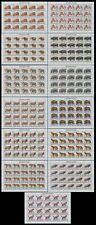 MOMEN: BURUNDI SC #589a-601a 1982 1983 EMBLEM SHEETS WILDLIFE MNH OG LOT #60807