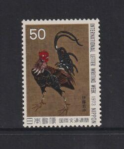 Japan - 1973, International Correspondence Week, 50y Bird stamp - MNH - SG 1331