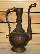 Antique Islamic hand made bronze pitcher teapot with spout