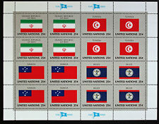 NATIONS-UNIS (new-york) timbre / stamp Yvert et Tellier n° 533 à 536 x4 n** (Y1)