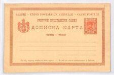 AN355 1890s SERBIA *King Alexander* Unused Postal Stationery Card