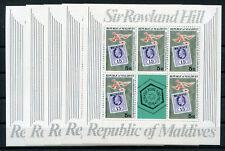 Malediven 816/20 C Kleinbogen postfrisch / Rowland Hill ..................2/1937