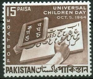 Pakistan 1964 QEII Universal Children Day mint stamp MNH