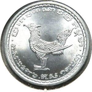 elf Cambodia Kingdom 10 Sen 1959 Bird Statue