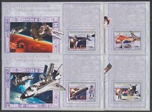N838. Congo - MNH - Space - Spaceships - 2006 - Bl.