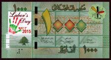 LABOR DAY >>  COLORIZED 1000 Livres << 2012 Lebanon Liban