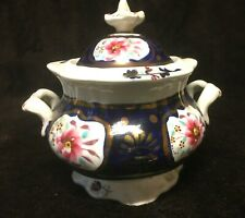 More details for rare gaudy welsh sugar and lid
