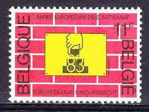 Belgium 1983 MNH**Mi 2153 Sc 1153 Enterprise Year emblem Industry Businees **
