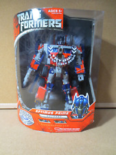 Transformers OPTIMUS PRIME Leader Class ADVANCED AUTOMORPH TECHNOLOGY (PG2060)