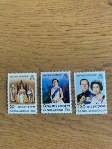 Bangladesh MNH SC#123-5a (1977) VF/XF Complete Set w/Souvenir Sheet SCV $4.50
