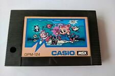 Koneko no dai bouken MSX MSX2 Game cartridge tested -a726-