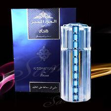 Al Oudh Al Mumaiz Blue 35ml EDP Spray - Premium - RASASI UK/EU Official Distr