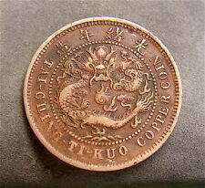 Republic of  China~~~10 Cash Coin~~Tai-Ching Tung-Pi~~~Copper Coin