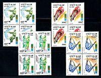 N. 704-Vietnam- Block 4- Summer Olympic games Atlanta '96 set 4