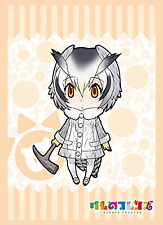 Kemono Friends Northern White-faced Owl Card Game Sleeves HG Vol.1337 Anime Art