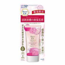 BR~Biore UV Aqua Rich Watery Essence Hyaluronic Acid SPF50+ (Botanical Peony)