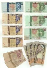 15x Portugal Escudo Bills 50 500 1000 2000 5000 (21,300 Total) Sequential Serial