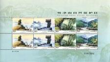 China 2005-19 Fanjing Mountain Nature Reserve Stamps full sheet
