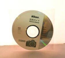 Nikon D3200 Camera Reference Manual CD-ROM Disc SB2D02(7C)