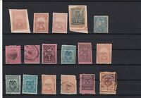 colombia early stamps  ref r11600