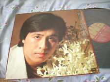 a941981 Johnny Yip  Ip EMI Lp 葉振棠 再等待 HK TV Song