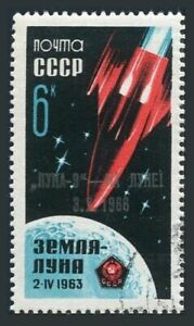 Russia 3160,CTO.Michel 3180. 1st landing on the Moon by Luna 9.1966.Overprinted.