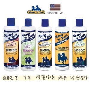 Mane 'n Tail Shampoo 355ml