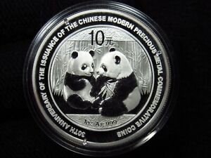2009 Chinese Silver Panda 30th Anniversary Of Modern Commemorative Coins