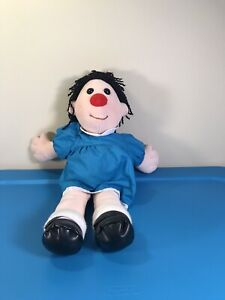 """Molly Doll The Big Comfy Couch 1995 Commonwealth Toy 18"""" Plush Stuffed Vintage"""
