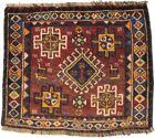 Tribal Design Square Handmade Vintage 2X2 Small Oriental Rug Home Decor Carpet