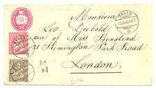 SWITZERLAND 1880 PS COVER 10 Ct..-MI# 22+ 30-- (ZU# 30 +38 ) --TO LONDON VF