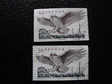 SUEDE - timbre yvert et tellier n° 1547 x2 obl (A29) stamp sweden