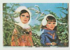 Orig 1967 Spanish Gerry Anderson Thunderbirds Stamp #114 Lady Penelope & Tin-Tin