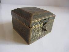 ANTIQUE MIDDLE EASTERN BRASS INSCRIBED PRAYER BOX CASKET