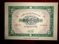 Burma 100 Kyat Bond 1945