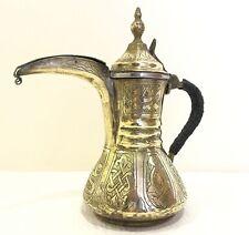 ANTIQUE ISLAMIC ARABIC OMAN PERSIAN BRASS COFFEE POT DALLAH + 2 free coffee cups